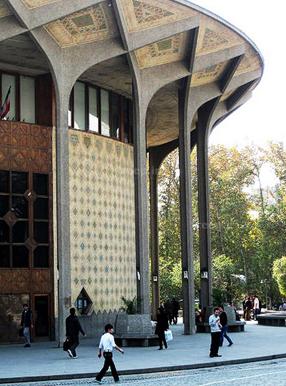 تهران؛ تئاتر شهر