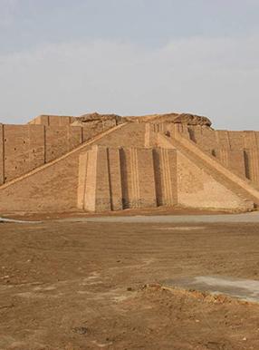شهر باستانی زیگورات اور بصره