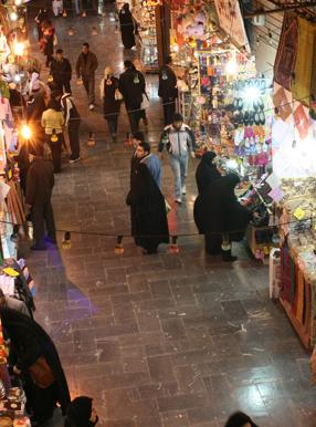 نمایی از بازار رضا