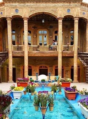 فرهنگسرای بهشت مشهد