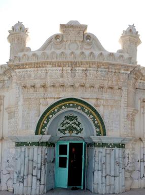 مسجد رنگونیها