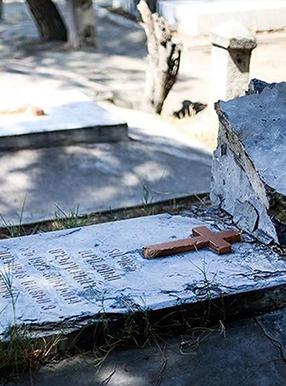 قبرستان ارامنه