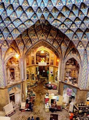 بازارقیصریه اصفهان